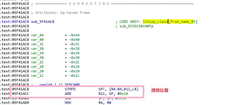 IDA中的sub_5F41AC8函数
